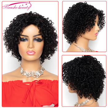 Tinashe Beauty Short Afro Kinky Curly Wavehuman Hair Wigs Brazilian Remy  Bob Wig For Black Wome Machine Made Wig Natural Color