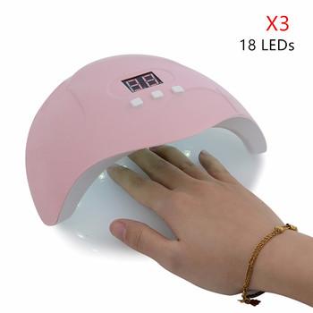 Hot 54W suszarka do paznokci lakier żelowy UV lampa do paznokci do suszenia utwardzania paznokci lakier maszyna do Manicure z 18 sztuk koraliki do lampy UV LED lampa tanie i dobre opinie CN (pochodzenie) 170g 100-240V 50-60Hz 18 9*18 4*7 6 cm LAMPY LED yt11 nail dryer Electric 18 Pcs Pink Lamp For Manicure