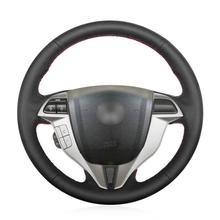 For Honda Accord 8 Coupe Black artificial leather hand-sewn steering wheel cover new for power steering pump honda accord 2 4 56110 r40 a01 56110r40a01 56110raaa03 for honda power steering pump
