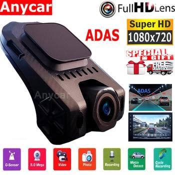 Video Recorder ADAS Dash Cam DVR Dash Camera Car 1080 Dash Cam Android DVR Car Recorder Dash Cam Night Version Recorder 1