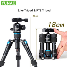 YUNAO V30 Travel Camera smartphone holder phone Photography tripod Mini Tripod for Smart Phone dslr camera Shooting video