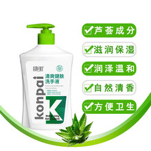 Antibacterial Hand Sanitizer Gel Bacteriostatic Hand Sanitizers Travel Holder Alcohol Gel Wipe Out Bacteria Hand Gel 500ml