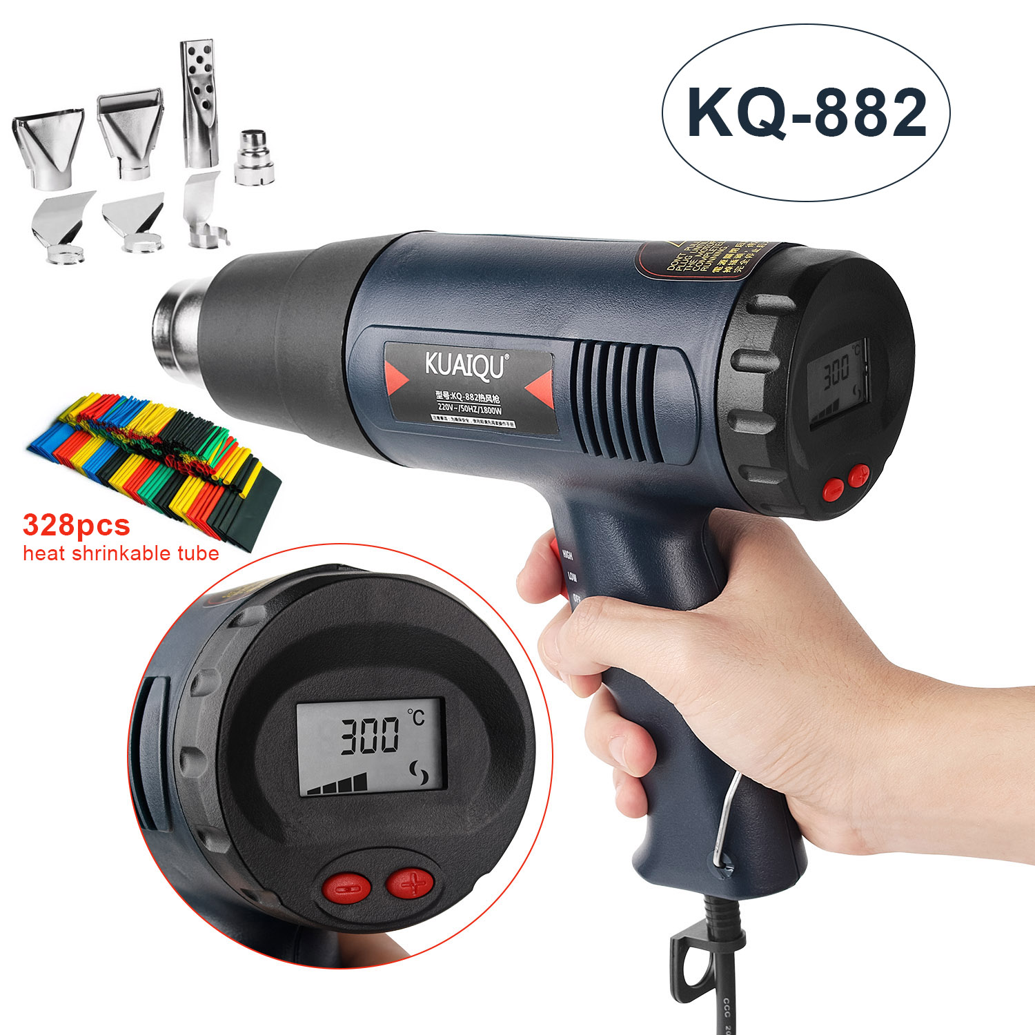 60 ℃ -600 ℃ Professional Hot Air Gun LCD Digital Display Two Gear Buttons Temperature Adjustment With 7pcs Hot Air Nozzles