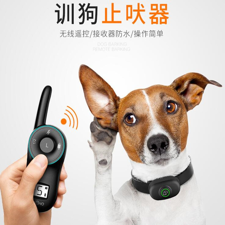 Dog Trainer Pet Zhi Fei Qi Large And Small Dogs Waterproof Charger Electric Shock Neck Ring Remote Control 400 M Dog Vibration