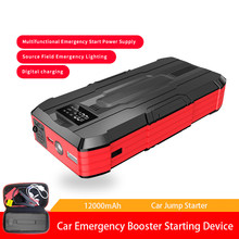 Portable 11000mAh Car Jump Starter Battery Starter Car Emergency Booster Starting Device Battery Station Car Booster Jumpstarter