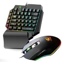 Проводная игровая клавиатура и мышь yfashion t1 для одной руки