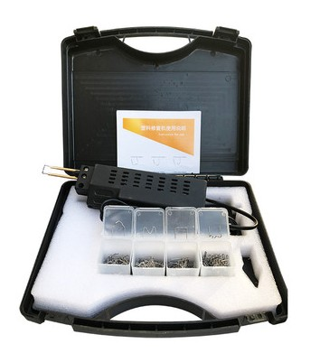 Professional Car Bumper Welder Gun Universal 200 Stapler Plastic Welder Staple Hot Stapler Plastic Repair Tool Kit