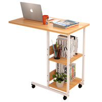 Computer table  simple sofa  bedside table  Nordic household economic movable table  lifting table  lazy table  small table|  -