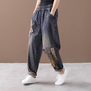 Winter Jeans Pants Patchwork Elastic-Waist Vintage Bleached Loose Denim Large-Size Casual
