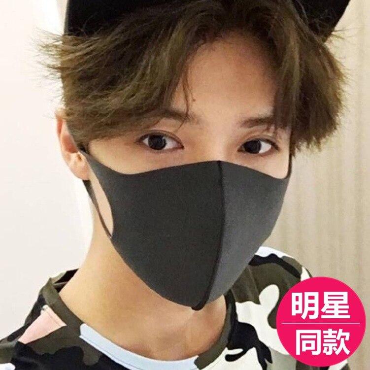 1PCS Cotton 100% Dustproof Mouth Face Mask Anime Cartoon Kpop Lucky Bear Women Men Muffle Halloween Masks