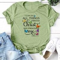 Mariposas puedo hacer todas las cosas Filipenses 4:13 de impresión de Camisetas Mujer camiseta Mujer Casual Tops para mujeres de moda Ropa de Mujer