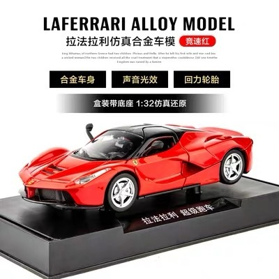 Various Styles Diecasts & Toy Vehicles Metal Car Model Sound Light Collection Car Toys For Children Christmas Gift
