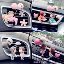 Adorável casal menina menino estatuetas perfume clipe de ar do carro ventilação ambientador perfume para bmw mini cooper