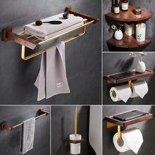 YUJIE Walnut Bathroom accessories Punch-free bath towel rack towel bar set toilet paper holder bathroom hardware JY1018