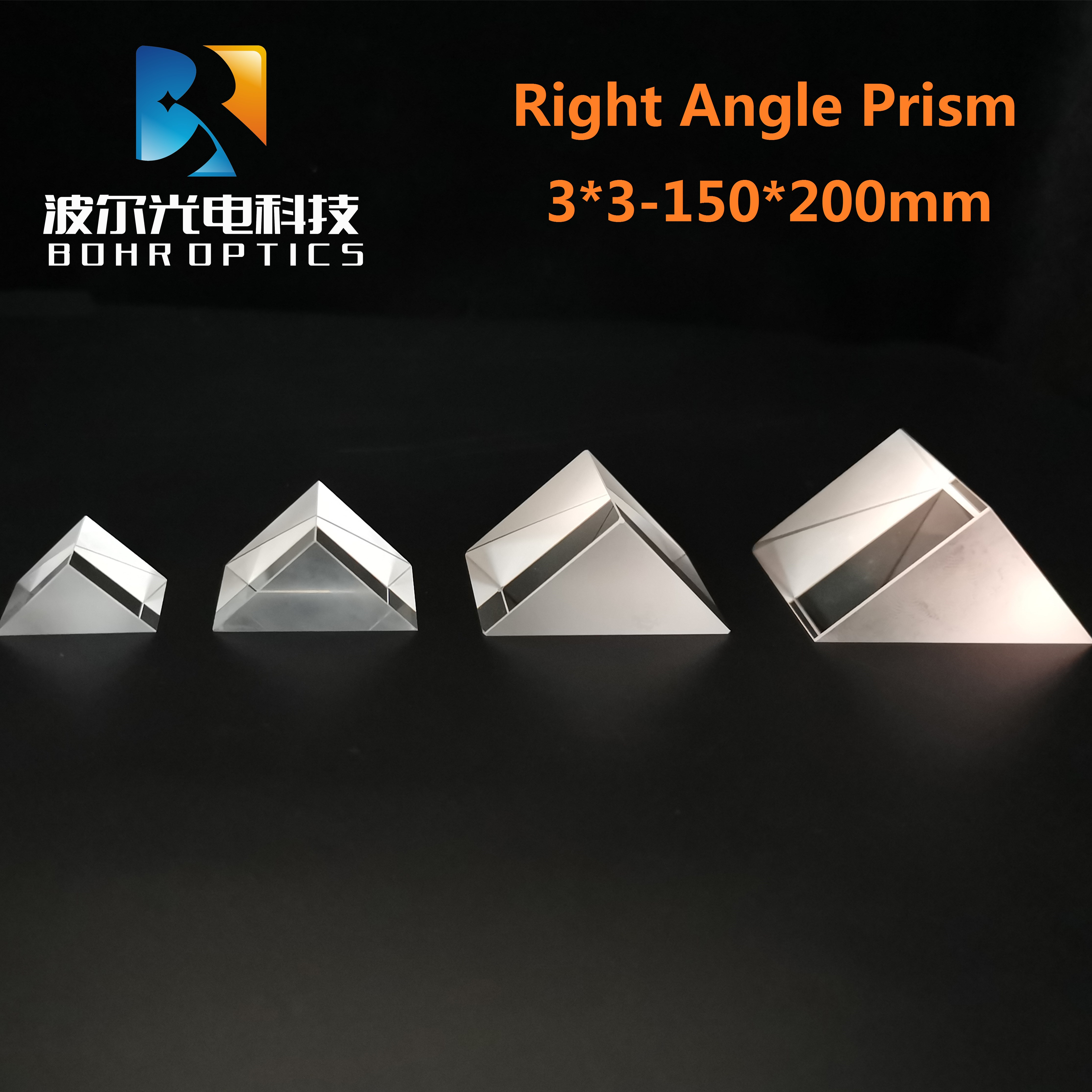 10x10x10mm Right Angle Prism N-BK7 (K9) Optical Components Glass for Precision Optical Instruments