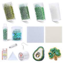 Набор для вышивания бисером аксессуары рукоделия «сделай сам»