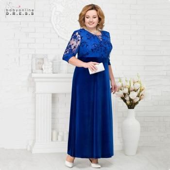 Élégante dentelle bleu Royal mère De la mariée robes o-cou une ligne longue robes De mariée robe De velours De Madrinha