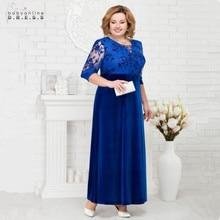 Elegant Royal Blue Lace Mother Of The Bride Dresses O-neck A-line Long Wedding Party Dresses Velvet Vestido De Madrinha цена