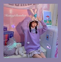 2020 Autumn Winter JK Gaming Girl Sweater Student Round Neck Purple All-match Pullover Women Long Sleeve Jumper