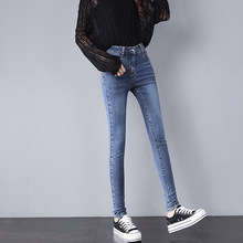 2020 High Waist Jeans Women's Wild Skinny Elastic Casual Jea