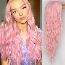 24 pouces perruques ondulées longues perruques de cheveux synthétiques gris vert brun rose couleur résistant à la chaleur quotidien Cosplay perruques pour les femmes