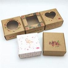 50 шт 65*65*30 мм крафт-бумага Самолет подарочные коробки ручной работы коробка мыла упаковки ювелирных изделий/торта/рукоделия/конфеты бумажные коробки для хранения