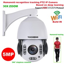 Otomatik parça kablosuz SONY IMX335 30X ZOOM 5MP Hikvision protokolü insansı tanıma WIFI PTZ hız Dome IP kamera gözetim
