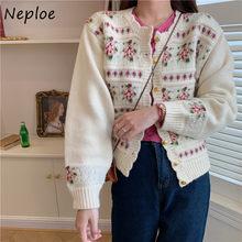 Neploe zarif düğmesi Chic işlemeli kazak kadınlar 2021 yeni sonbahar gevşek ceket Vintage japon tarzı örme hırka