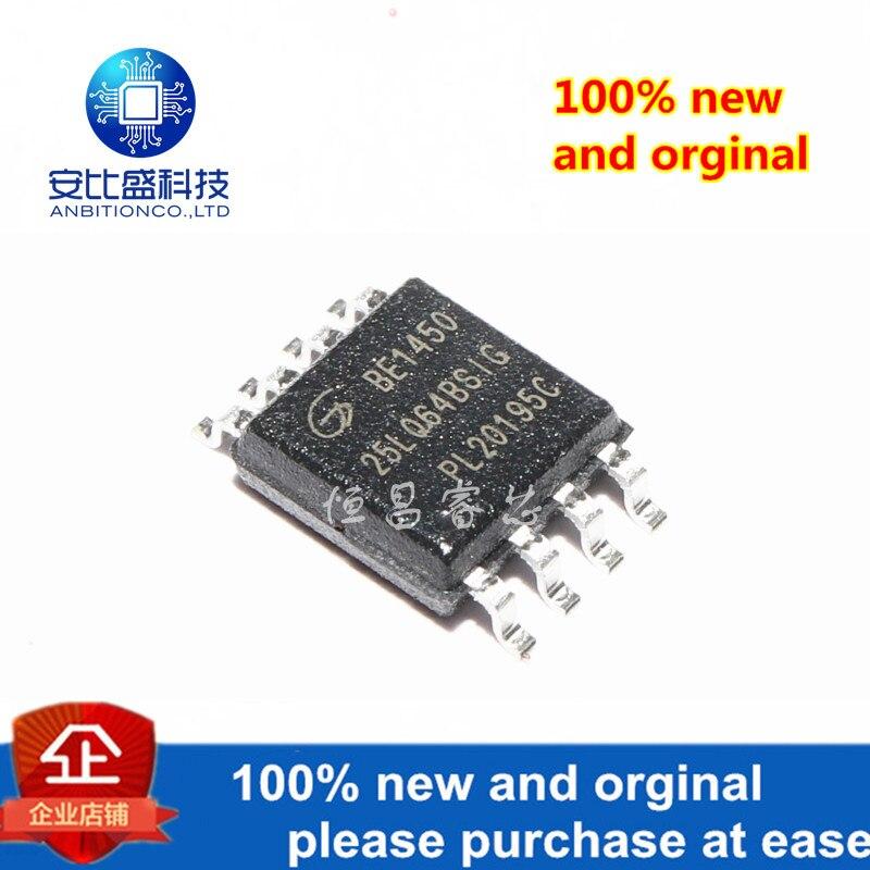 5pcs 100% New And Orginal GD25LQ64BSIG Silk-screen 25LQ64BSIG GD25LQ64 64Mbit In Stock