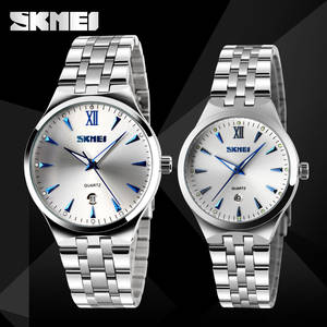 SKMEI Couple Watches...