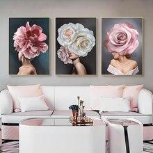 Северная Европа Женская Розовая белая цветочная картина плакаты