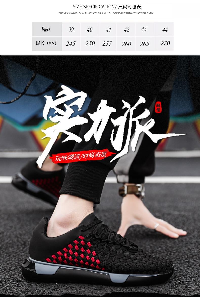 sapatos para homens ultra estabilidade de fitness