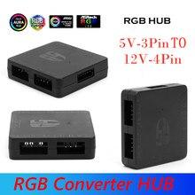 Портативный преобразователь RGB 5V 3-контактный до 12V 4-контактный RGB хаб передачи данных интерфейс SATA магнит для RGB 3pin M / b ASUS Gigabyte и MSI