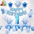 1 шт/партия, комплект одежды из розовой короной на день рождения воздушные шары с гелием номер Фольга воздушный шар для детей для маленьких м...
