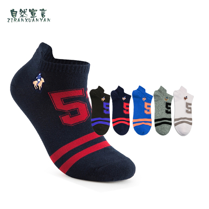 2020 Casual Hot Sale Men Socks New Cotton Men's Letter Short Socks Men's Gift 5 Pieces/lot Harajuku Happy Fashion Socks