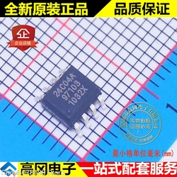 10 sztuk K24C04 24C04 SOP8 do projektora NEC 4 Kbit (512B x 8) I2C|Przełączniki i przekaźniki samochodowe|   -