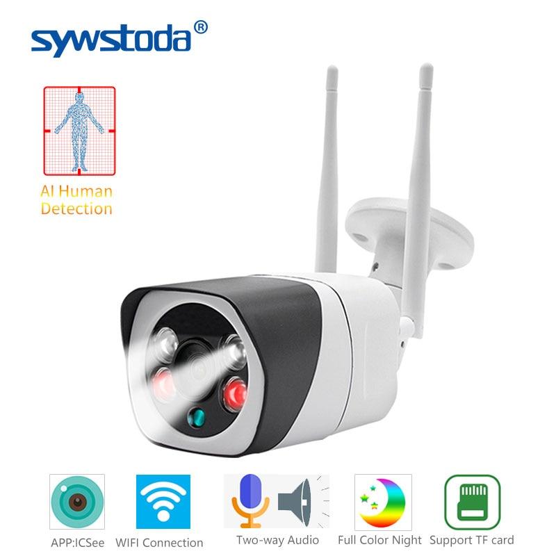 WIFI IP Kamera 1080P Drahtlose Verdrahtete ONVIF P2P CCTV Kugel Außen Kamera Mit SD Card Slot Max 64G optional 5MP
