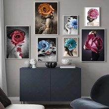 Скандинавский цветок Женская настенная живопись холст печать