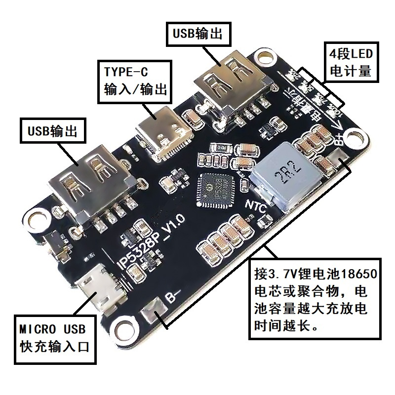 IP5328P Charging Treasure Two-way Fast Charging Module Mobile Power Motherboard 3.7V To 5V9V12V Boost
