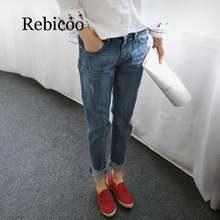 Джинсы стрейч в стиле ретро для мужчин и девушек рваные джинсы