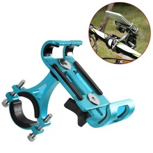 The latest aluminum alloy mobile phone holder bracket bicycle motorcycle metal mountain bike road 100g