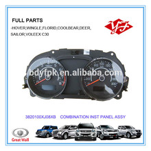 3820100XJ08XB For Great Wall Voleex Combination Instrument