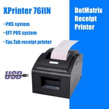 XPrinter 76II USB и LAN-порт, матричный принтер для печати, 4,5 линии/сек, высокая скорость, может сэкономить чеков в течение длительного времени, не выц...