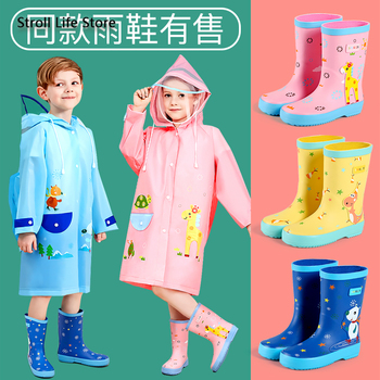 Yellow Boy Raincoat Kids Rain Poncho Cute Cartoon Plastic Suit Rain Coat Pants Set Windbreaker Waterproof Coat Impermeable Gift