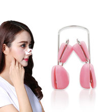 1 Pc Neus Omhoog Lifting Shaping Shaper Neus Clip Corrector Orthesen Clip Beauty Neus Afslanken Massager Rechttrekken Clips Tool(China)