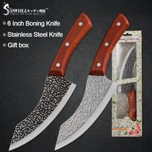 Sowoll 6 #8221 8 #8221 Nakiri nóż kuchenny pudełko serbski tasak nóż do krojenia nóż rzeźnicki kute ręcznie wołowiny odkryty Hunter tanie tanio STAINLESS STEEL Dwuczęściowy zestaw Ce ue Lfgb Zestawy noży Ekologiczne Turkey Meat Salmon Steak Beef Bread Fish Kitchen Chef Hunting Camping