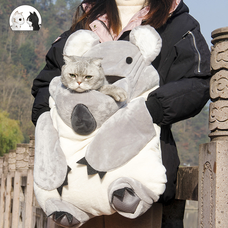 Cute Koala Pet Cat Dog Carrier Bag Winter Warm Out Double Shoulder Portable Travel Backpack Outdoor Small Pet Cat Dog Front Bag