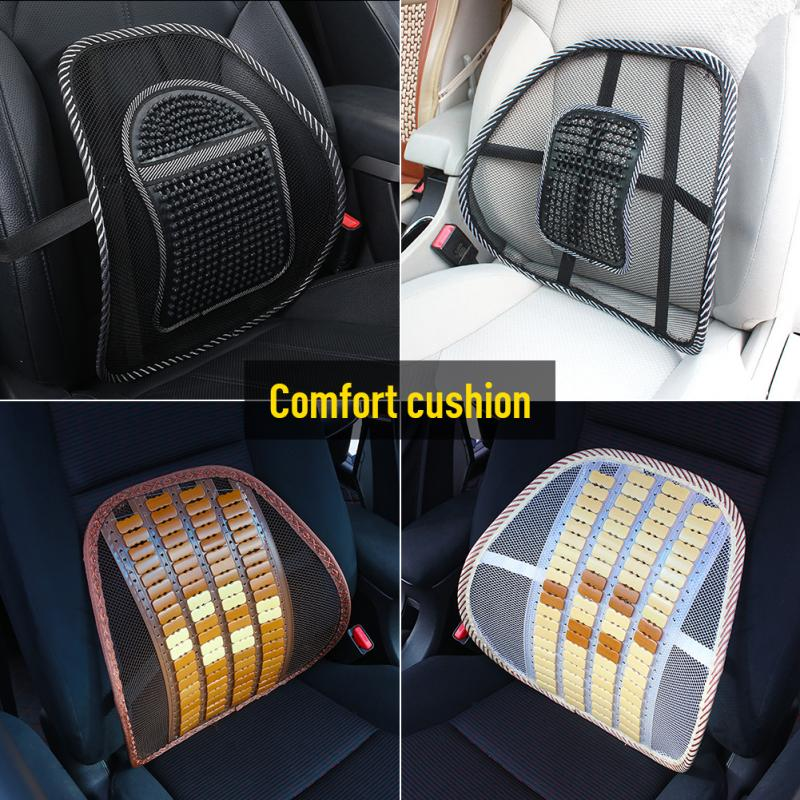 1pc Auto Car Waist Back Breathable Lumbar Massage Protection Lumbar Backrest Cushion Car Interior Supplies Car Accessories