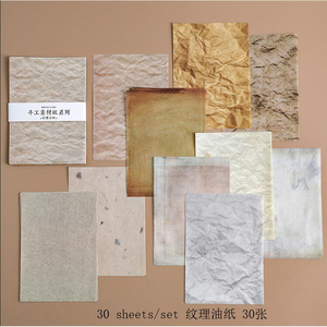 WOKO 13 Style Vintage Collage Material Flower/Lace/Antique Paper/Sulphuric Acid Paper/Onion Paper Basic Sticker DIY Scrapbooking(China)