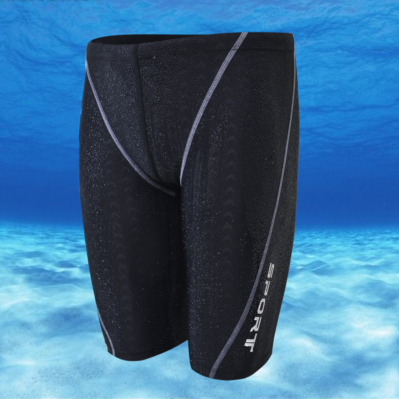 New Style Swimming Trunks MEN'S Fifth Pants Industry Game Faux Sharkskin Hot Springs Beach Quick-Dry Hot Springs Men's Swimming